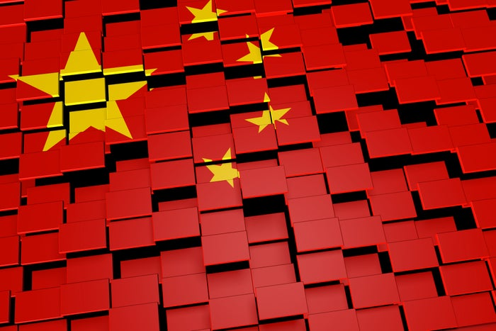 A Chinese flag made up of blocks.