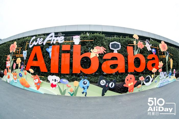Une exposition d'Alibaba commémorant son